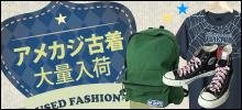 ヤフーショッピング ハグオールファッション
