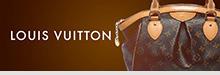 ヤフーショッピング ハグオールファッション VUITTON(ヴィトン)