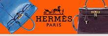 ヤフーショッピング ハグオールファッション HERMES(エルメス)