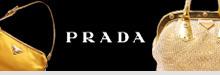 ヤフーショッピング ハグオールファッション PRADA(プラダ)